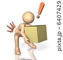 腰痛 激痛 ぎっくり腰のイラスト 6407429