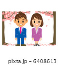 ビジネスウーマン 新入社員 新卒のイラスト 6408613