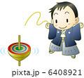 こま 独楽 独楽回しのイラスト 6408921