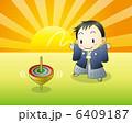こま 独楽 独楽回しのイラスト 6409187