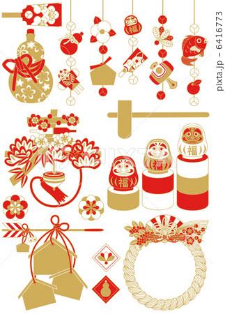 年賀状用イラストカット素材集(縁起物・瓢箪・寿・達磨落とし・破魔矢・絵馬・注連飾り)赤茶 6416773