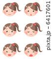 人間 感情 喜怒哀楽のイラスト 6417601