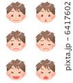 人間 感情 喜怒哀楽のイラスト 6417602