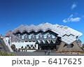 東京武道館 6417625