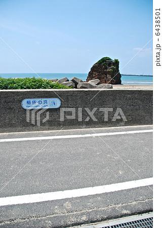 稲佐の浜(島根県出雲市大社町) 6438501