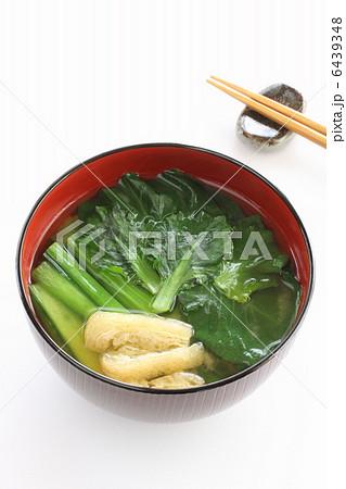 小松菜のみそ汁 6439348