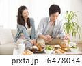 彼女 彼氏 手料理の写真 6478034