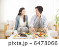 彼氏 新婚生活 手料理の写真 6478066