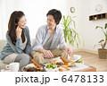 彼氏 新婚生活 手料理の写真 6478133