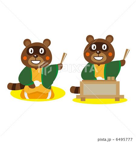 たぬき落語上方落語動物イラスト職業 のイラスト素材 6495777