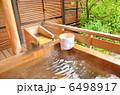 檜風呂 温泉 露天風呂の写真 6498917