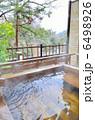 檜風呂 温泉 露天風呂の写真 6498926
