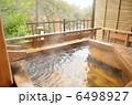 檜風呂 温泉 露天風呂の写真 6498927
