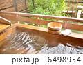 檜風呂 温泉 露天風呂の写真 6498954