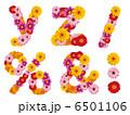 花の小文字、アルファベット、花、英語、 6501106
