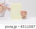 メモ用紙 メモ帳 メモの写真 6511087