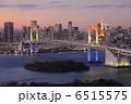 つり橋 吊り橋 橋桁の写真 6515575
