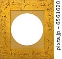 金色フレーム【ノーマル】 6561620