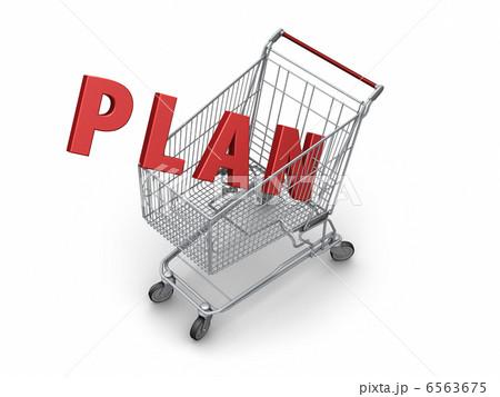 計画を買うのイラスト素材 6563675 Pixta