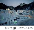 層雲峡氷瀑まつり 6602520