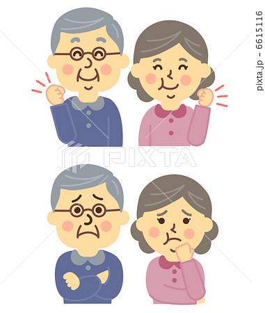ガッツポーズするシニア夫婦と困った顔のシニア夫婦のイラスト素材