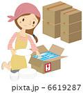 梱包 引越し 荷造りのイラスト 6619287
