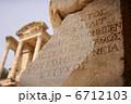 トルコ エフェソス ケルスス 遺跡の図書館 6712103