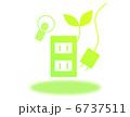 節電 コンセント プラグのイラスト 6737511