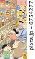 店内 お菓子 駄菓子屋のイラスト 6754277