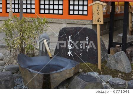 八坂神社美御前社の美容水 6771041