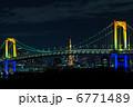 ライトアップ 吊り橋 レインボーブリッジの写真 6771489