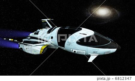 宇宙船のイラスト素材 6812347 Pixta