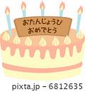 バースデーケーキ 誕生日ケーキ ホールケーキのイラスト 6812635