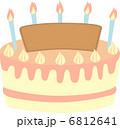 誕生日ケーキ ホールケーキ バースデーケーキのイラスト 6812641