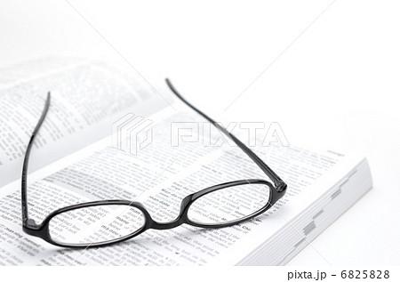 めがね 黒縁 辞書 6825828