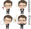 ひらめく ビジネスマン 考えるのイラスト 6889800