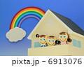 ファミリー マイホーム 家族の写真 6913076