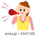 叫ぶ メガホン 声援のイラスト 6947265