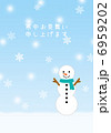 雪だるま 寒中見舞い 6959202