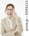 笑うビジネスウーマン 6999224