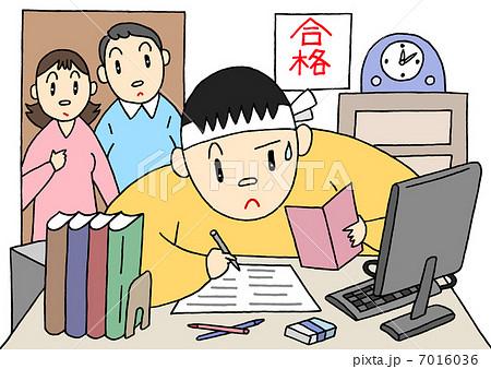受験勉強 7016036