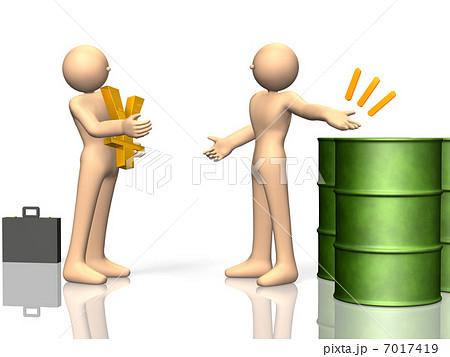 イラスト素材: 価格交渉を描いた3Dレンダリング画像