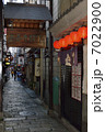 法善寺横丁 飲み屋街 路地の写真 7022900
