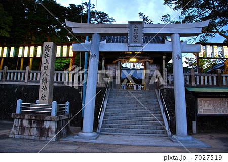 上田(こうだ)八幡神社(淡路島/兵庫県南あわじ市神代社家) 7027519