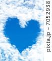 雲の穴(ハート) 7052938