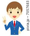 勝利のV 男子学生(ブレザー) 7057683