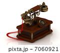 Old decorative telephone 7060921