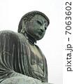 鎌倉大仏 7063602