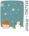 寒中見舞い3 文字なし 7067526