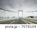 首都高速 首都高速道路 道の写真 7078109